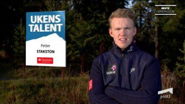 Petter Stakson